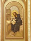 Bede Icon
